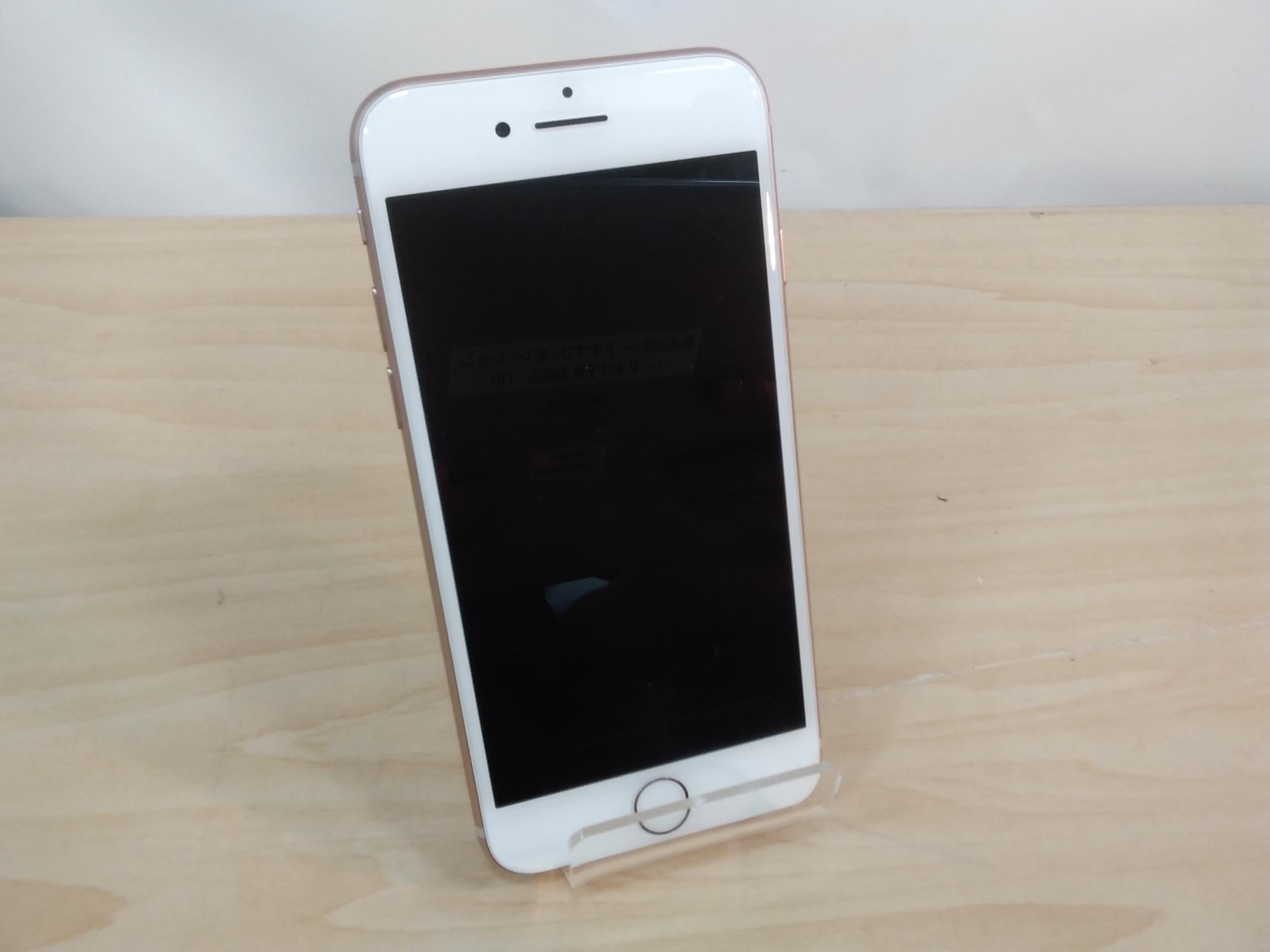 iphone APPLE/DOCOMO