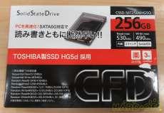SSD251GB-500GB|CFD