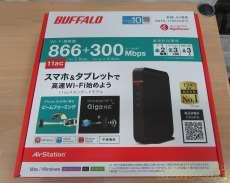 g/b対応無線LAN親機|BUFFALO