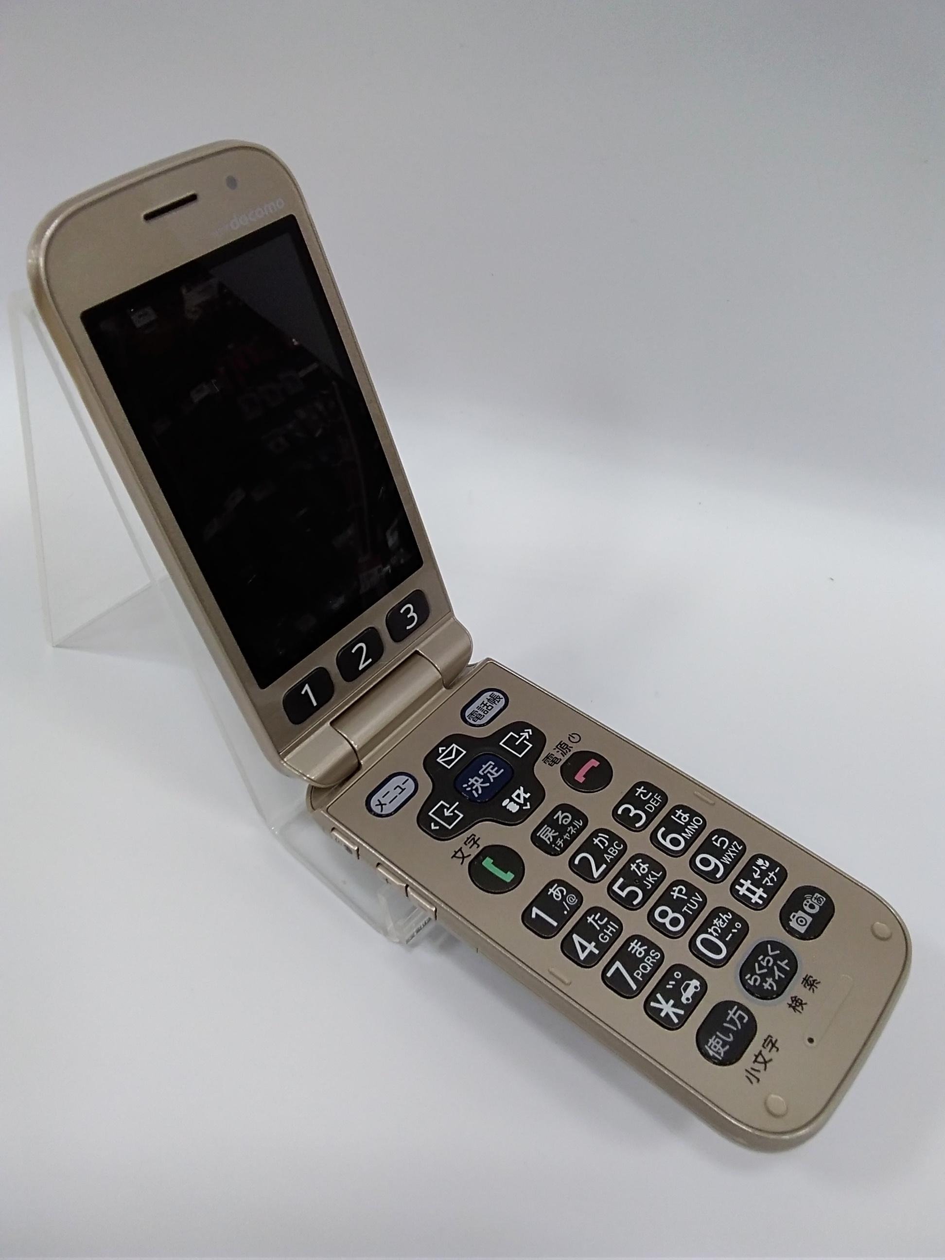 ドコモ携帯 折りたたみ|FUJITSU
