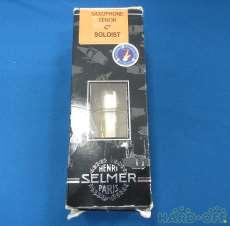 金管楽器マウスピース|H・SELMER