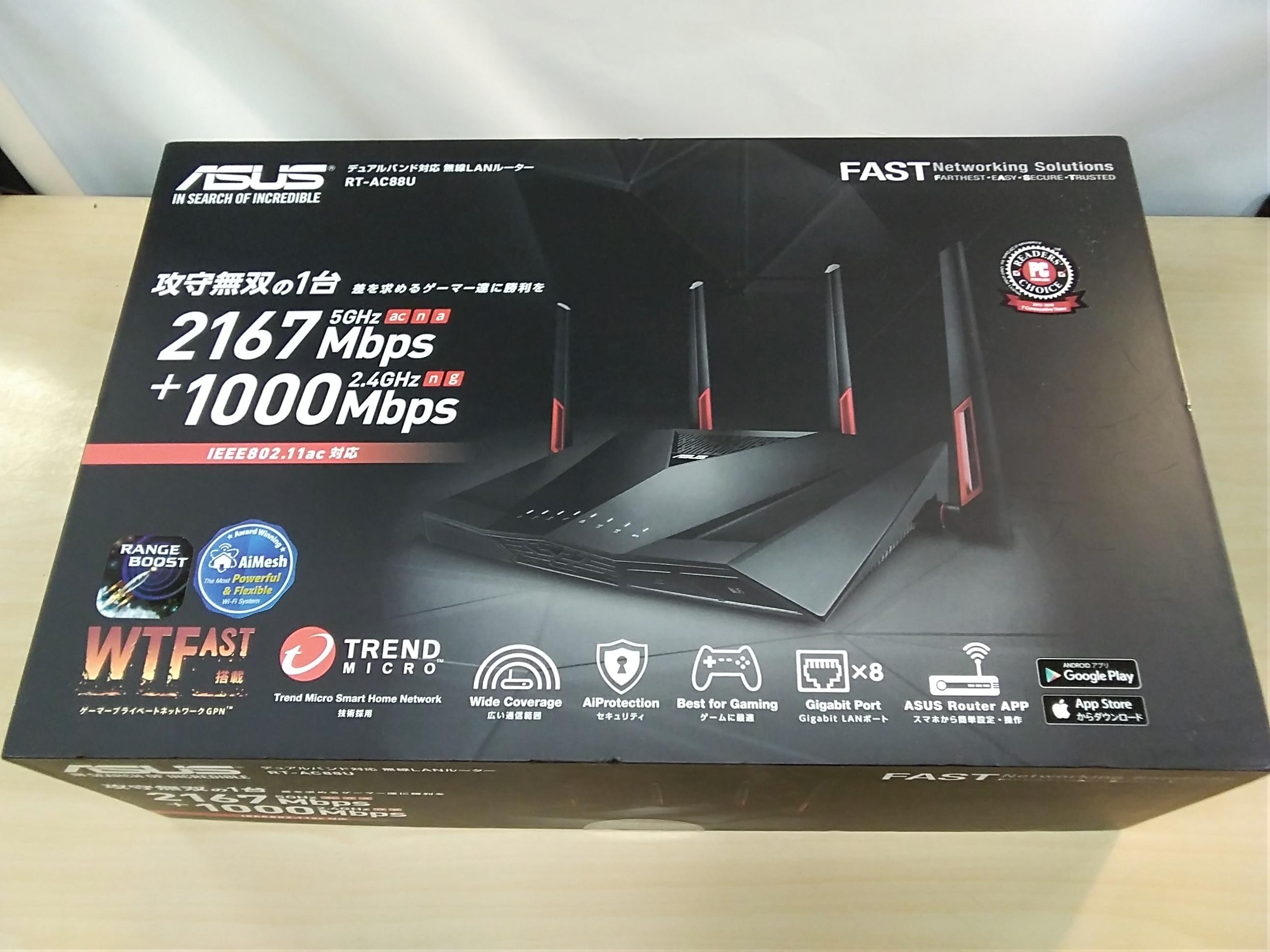 n/a/g/b/対応無線LAN親機|ASUS