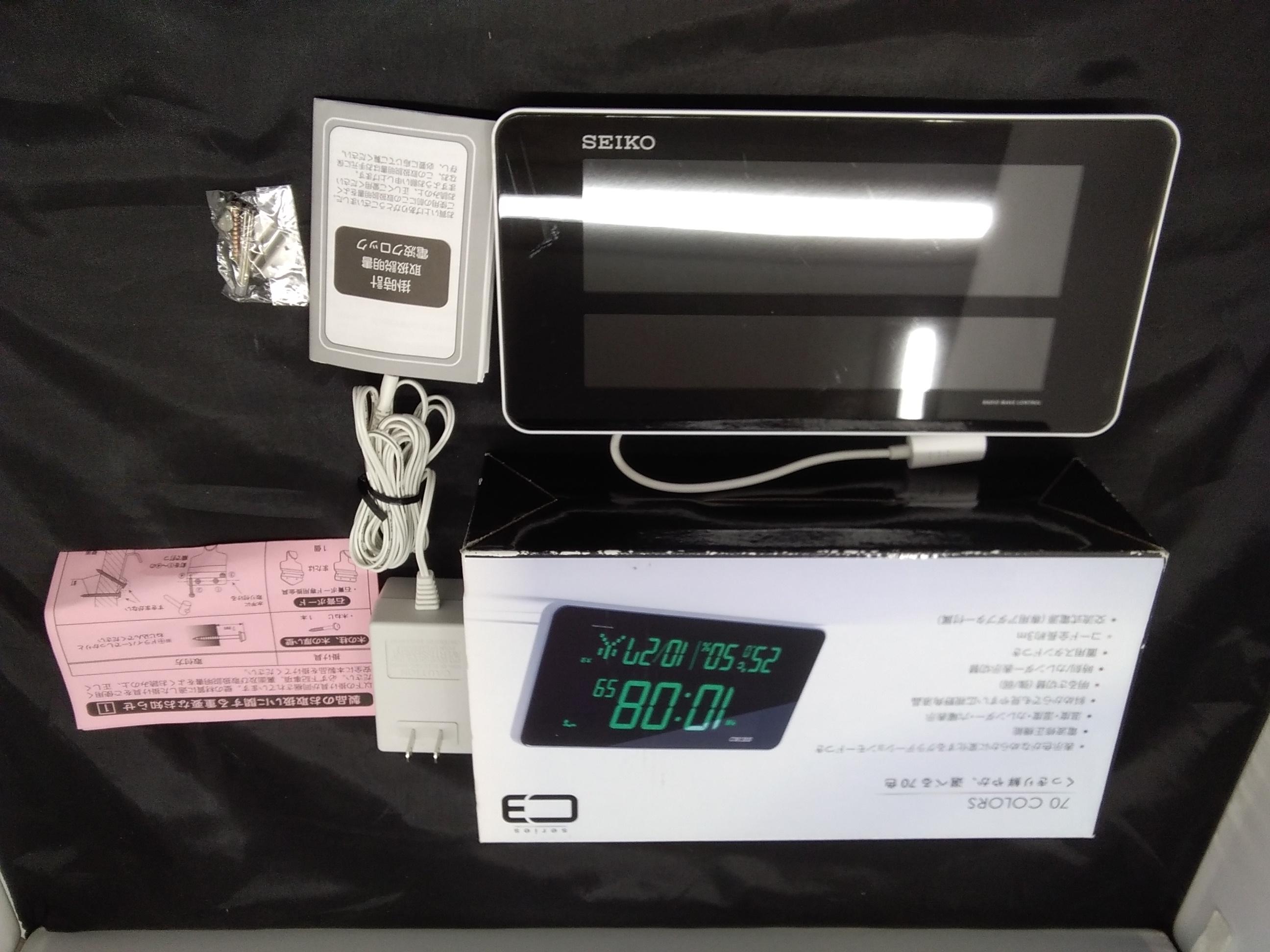 デジタル時計|SEIKO