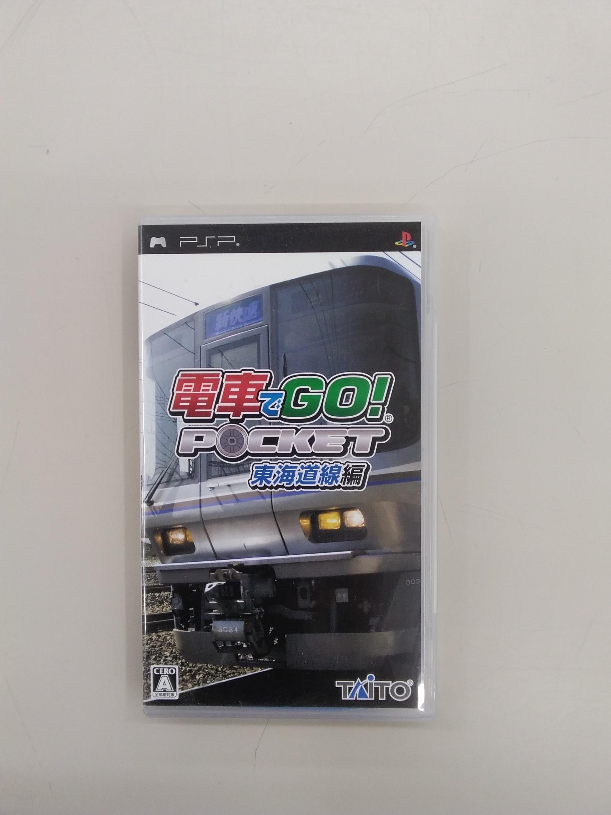 電車でGO!ポケット 東海道線編|TAITO