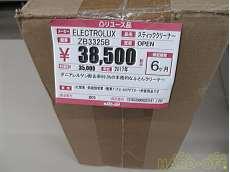 掃除機関連|ELECTROLUX