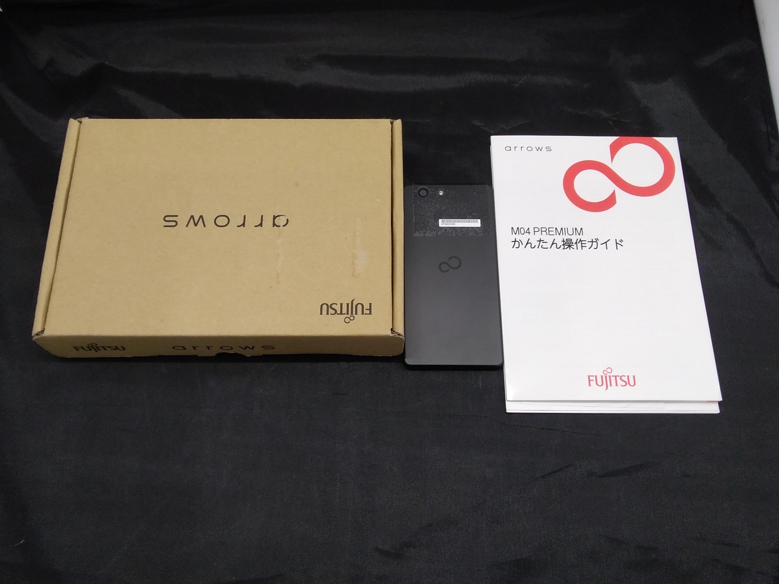 スマートフォン(UQモバイル)|FUJITSU