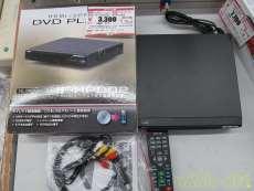 DVDプレーヤー レボリューション