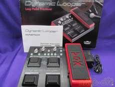 オーディオプロセッサー|VOX