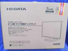 ワイド液晶ディスプレイ|I・O DATA