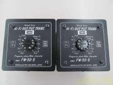 昇圧トランス/ヘッドアンプ TANGO