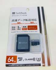 SDカード|SOFTBANK