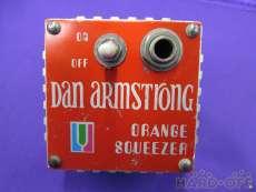 コンプレッサー|DAN ARMSTRONG