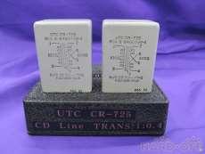 ライントランス UTC