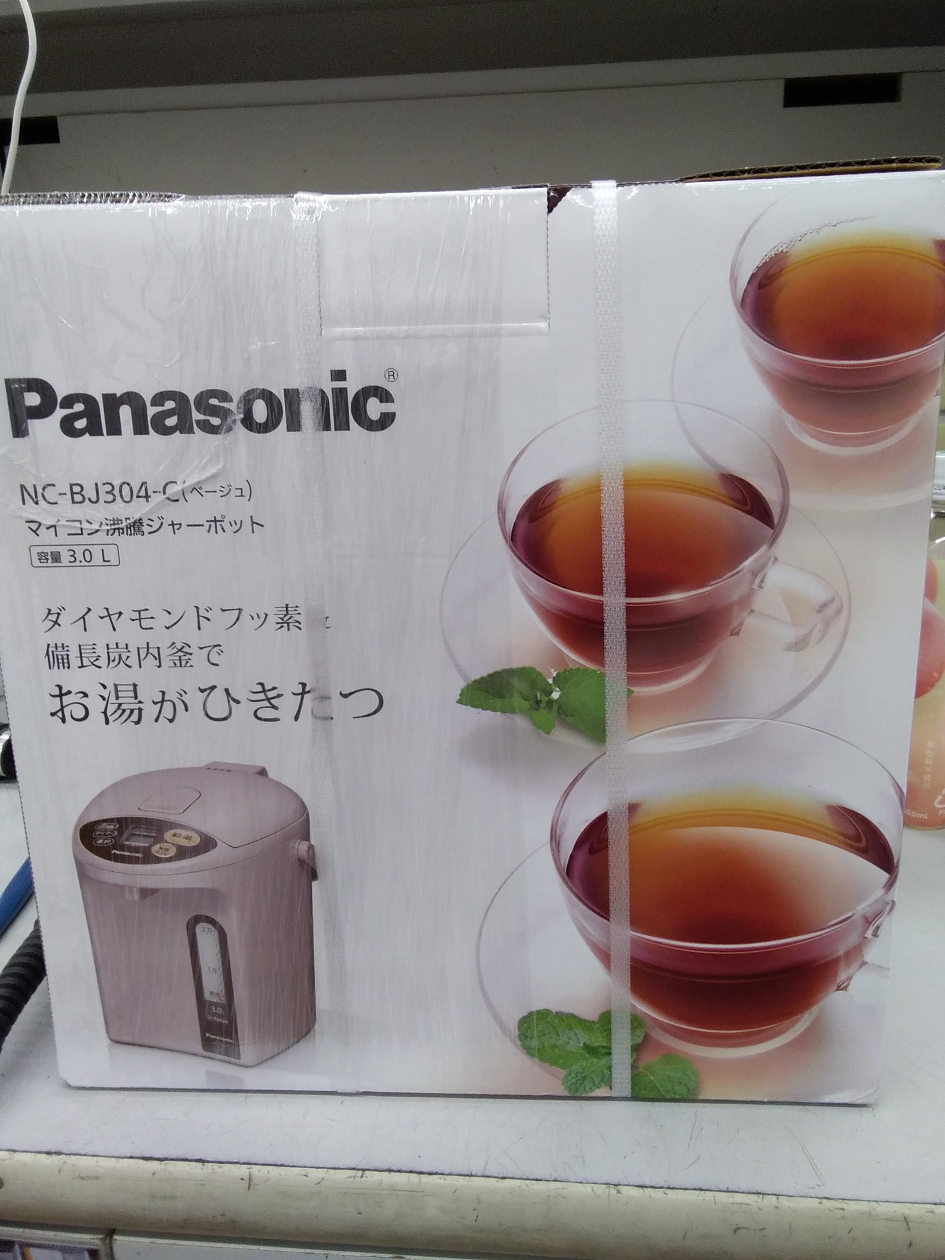 マイコン沸騰ジャー|PANASONIC