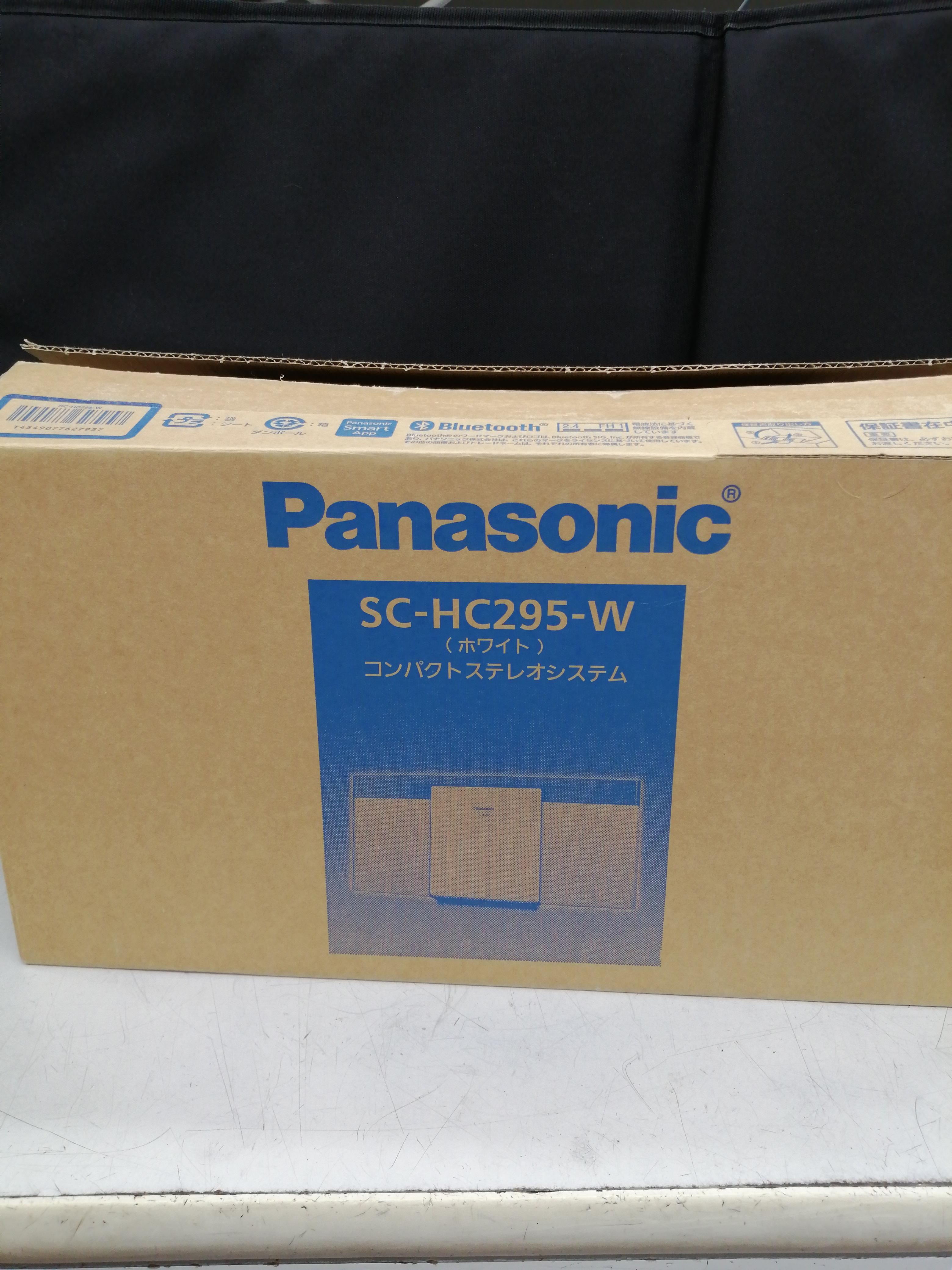 CDシステム|PANASONIC