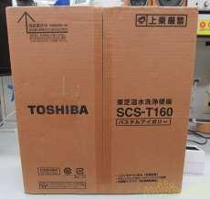エアクリーナー|TOSHIBA