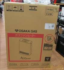 ハロゲンヒーター|OOSAKA GAS