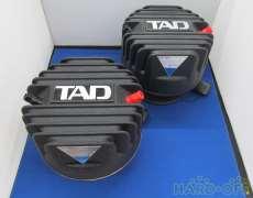 ドライバーユニット|TAD