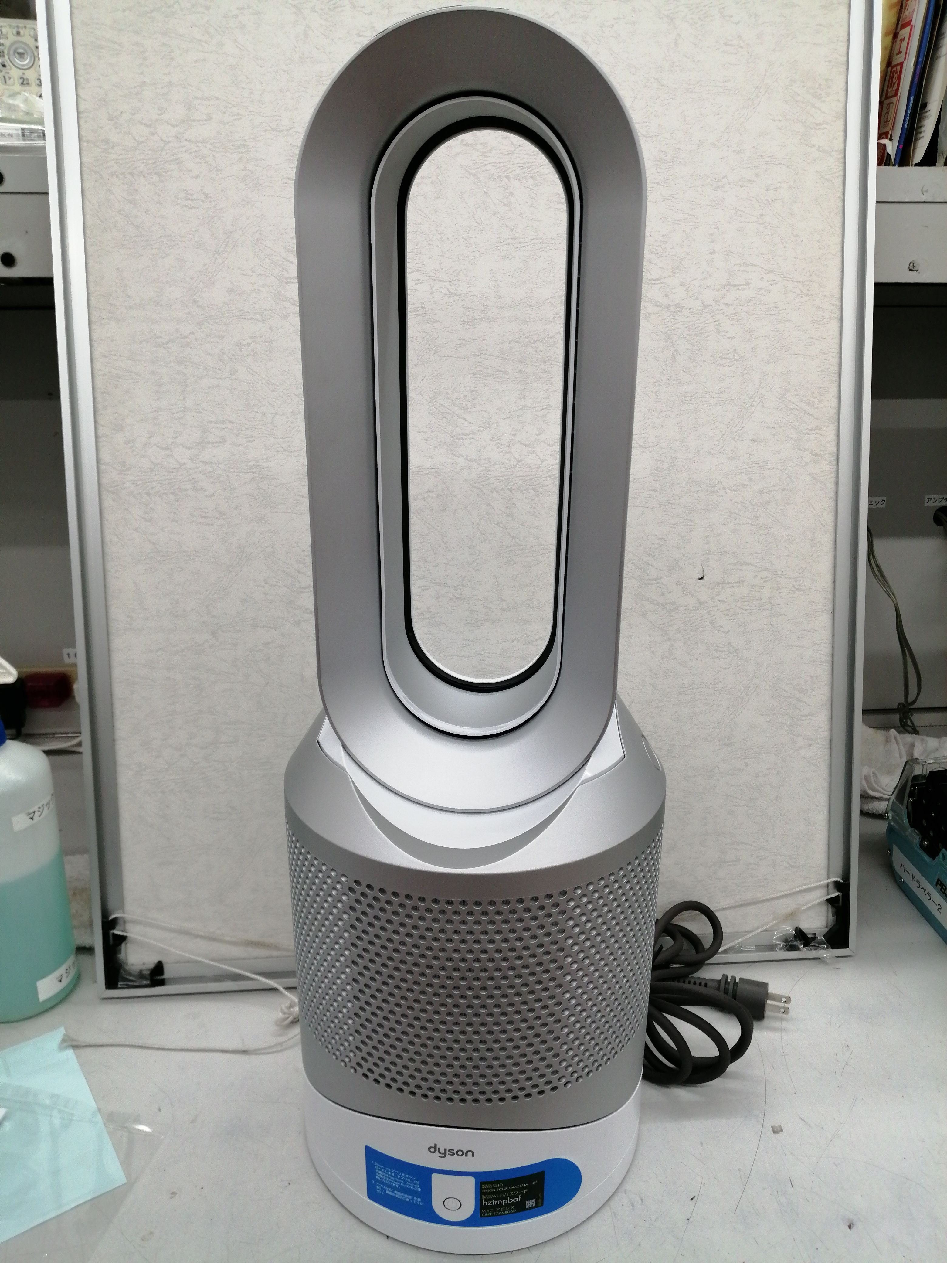 hot&cool|DYSON