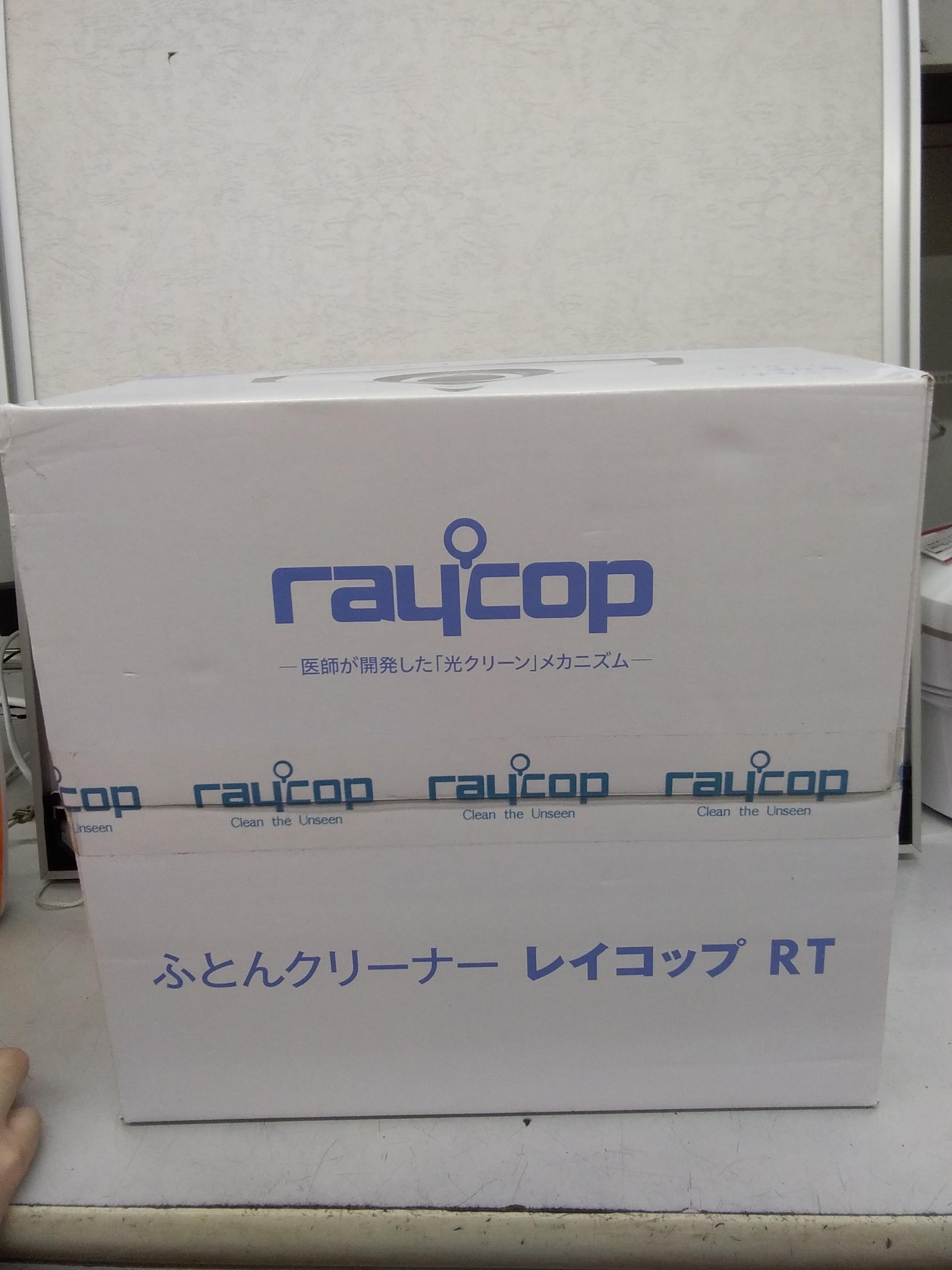 布団クリーナー|RAYCOP