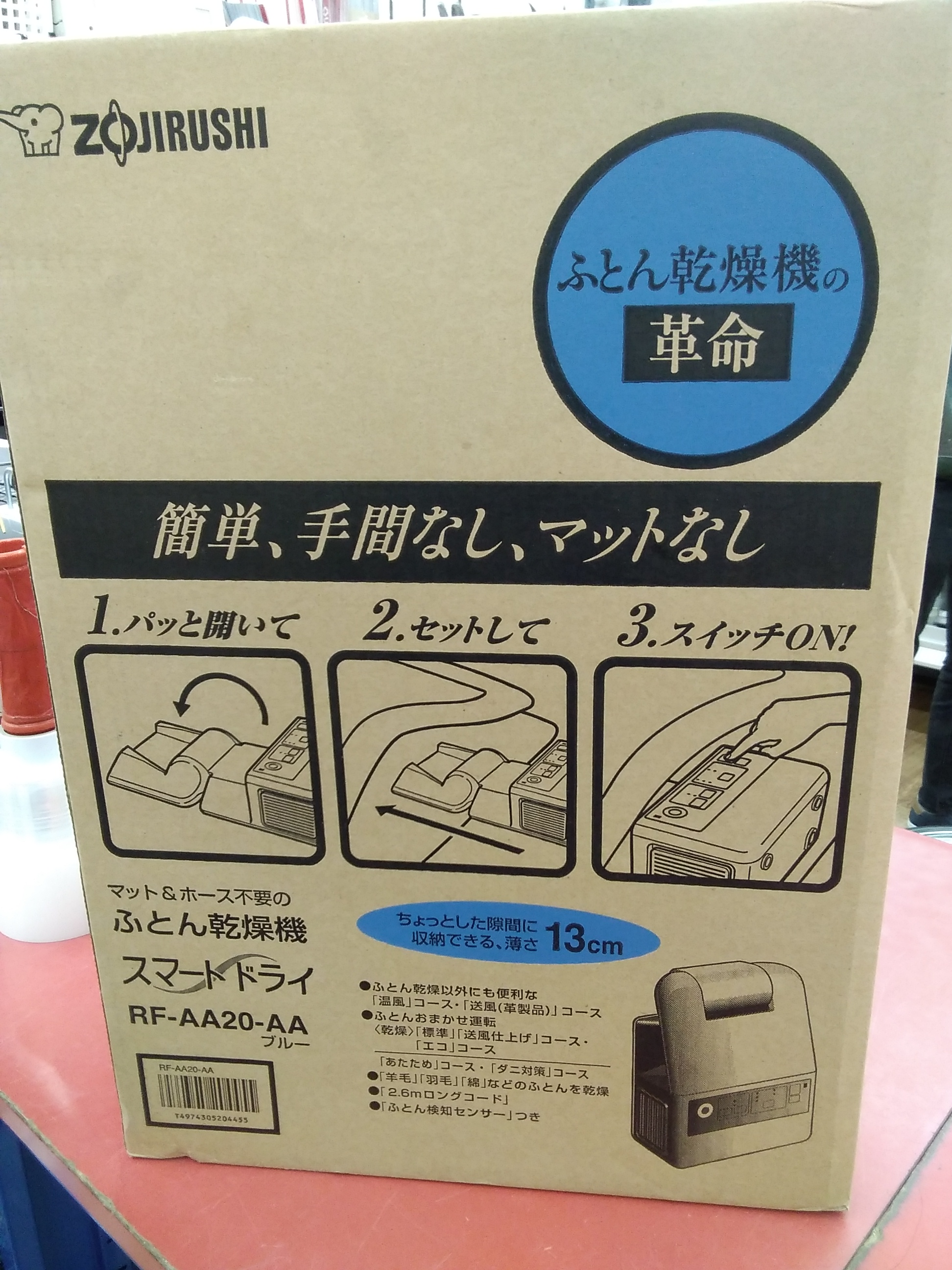 掃除機関連|ZOJIRUSHI