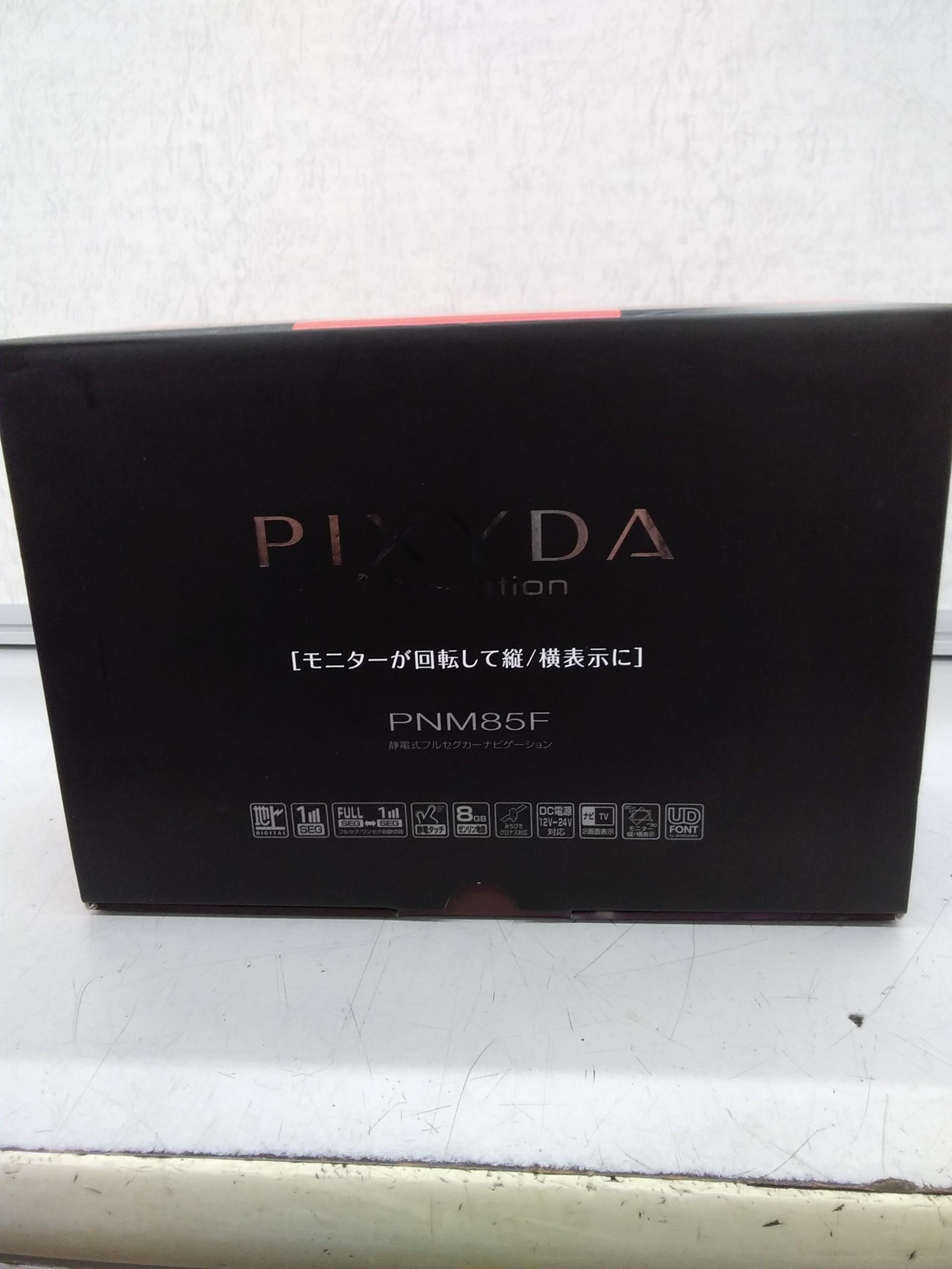 ポータブルメモリーナビ|PIXYDA