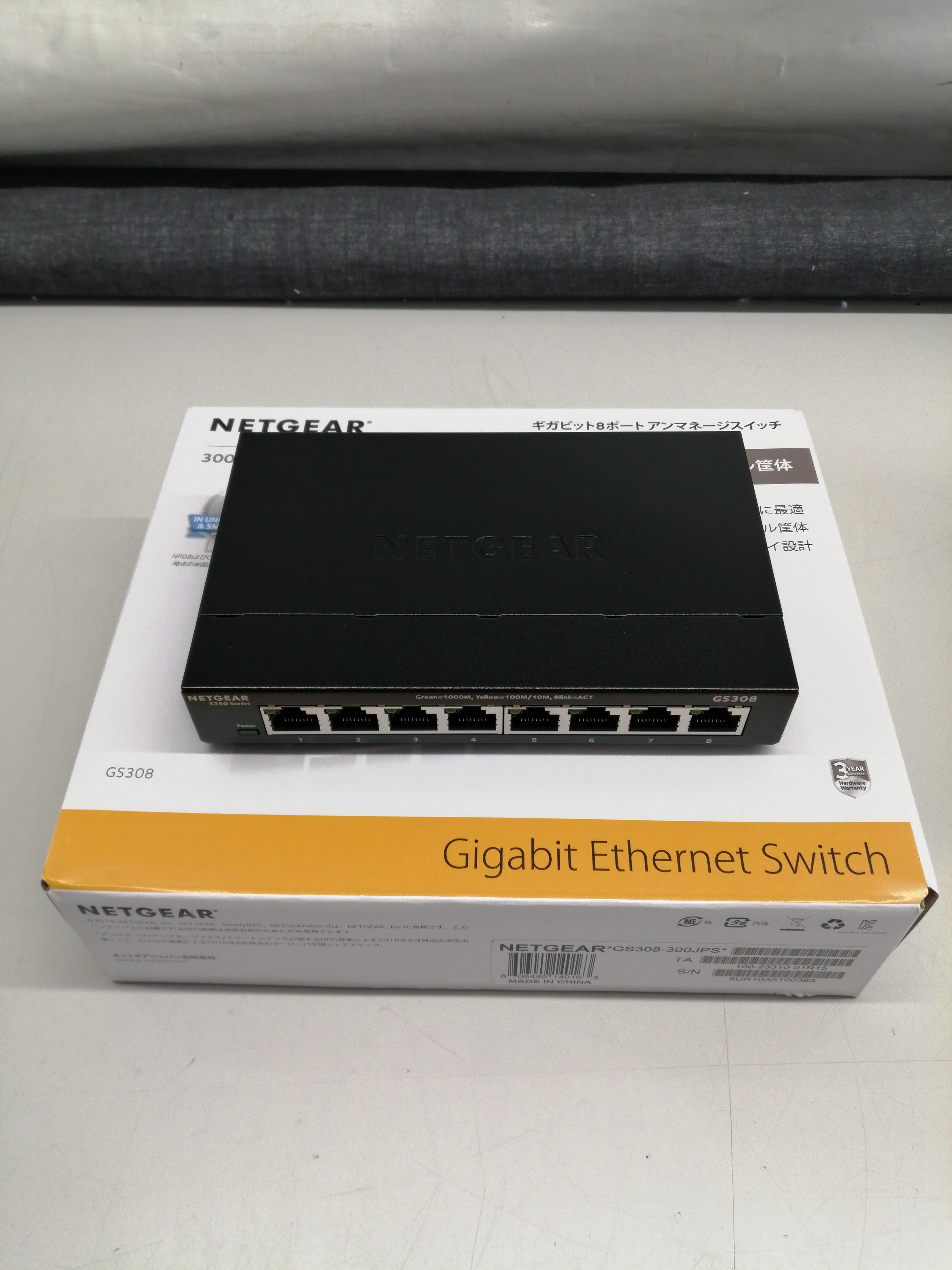 ギガビット8ポート アンマネージスイッチ|NETGEAR