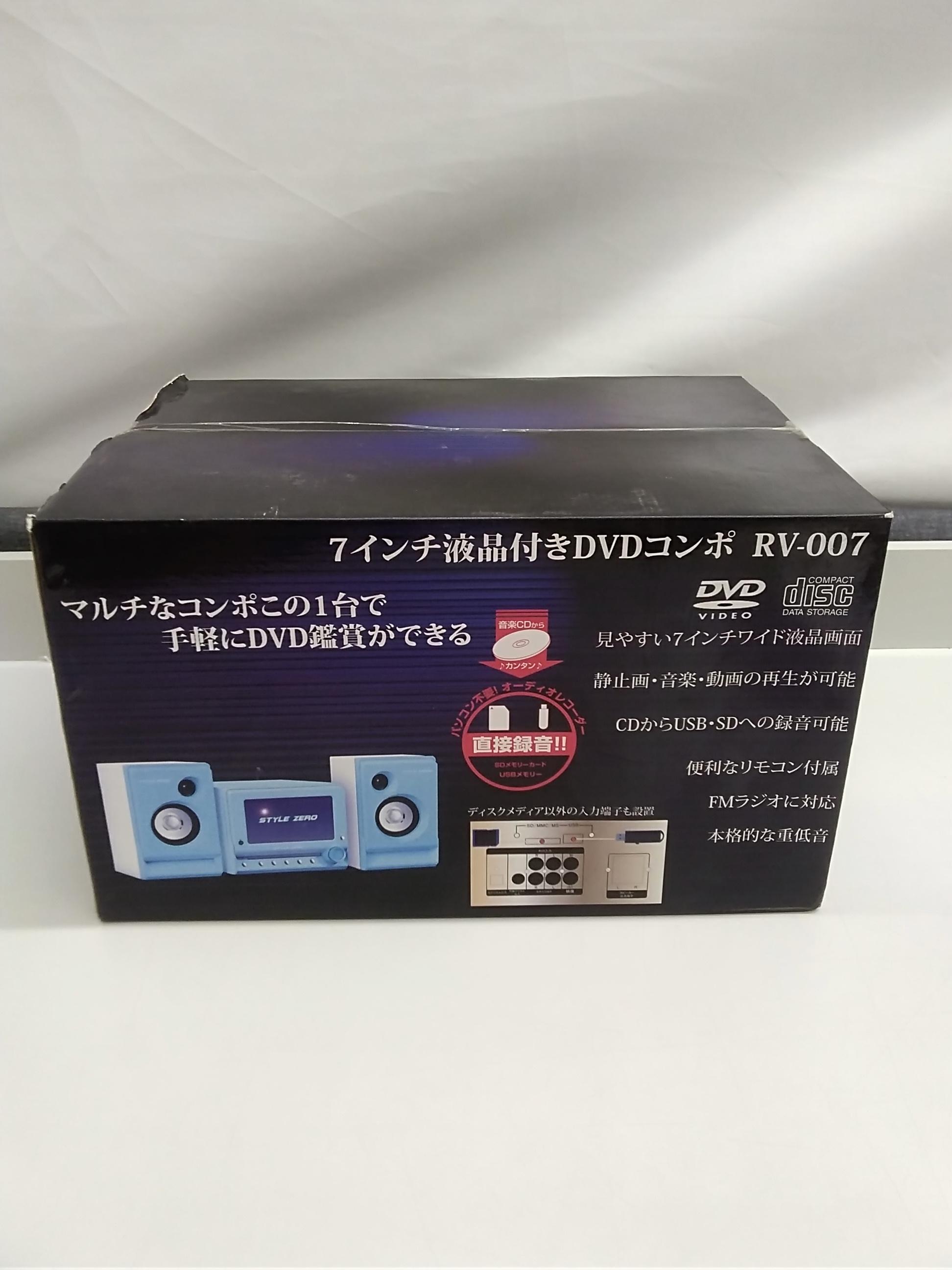 DVDコンポ|STYLE ZERO
