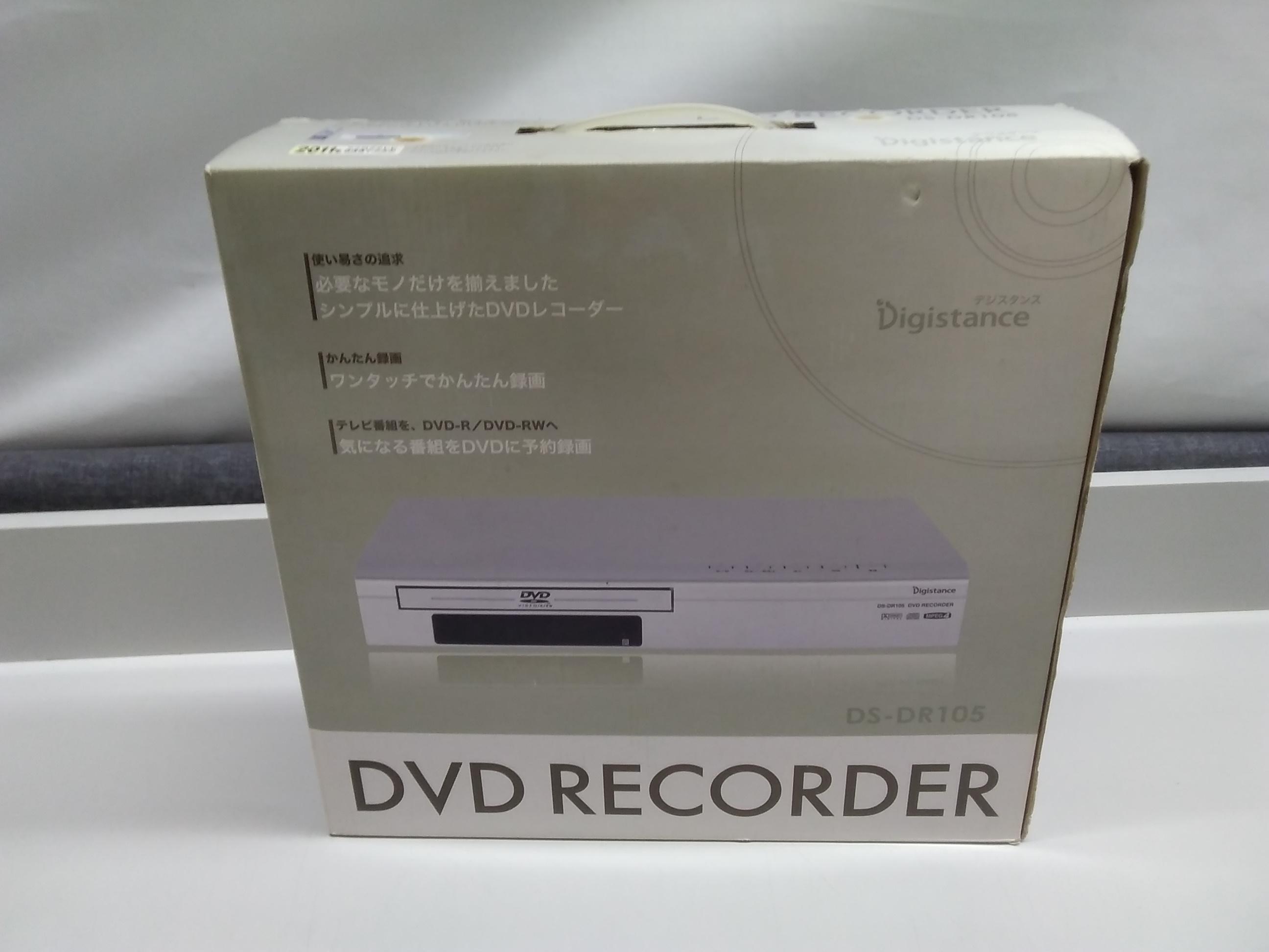 DVDレコーダー|DISTANSCE