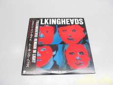 TALKING HEADS/REMAIN IN LIGHT|SIRE