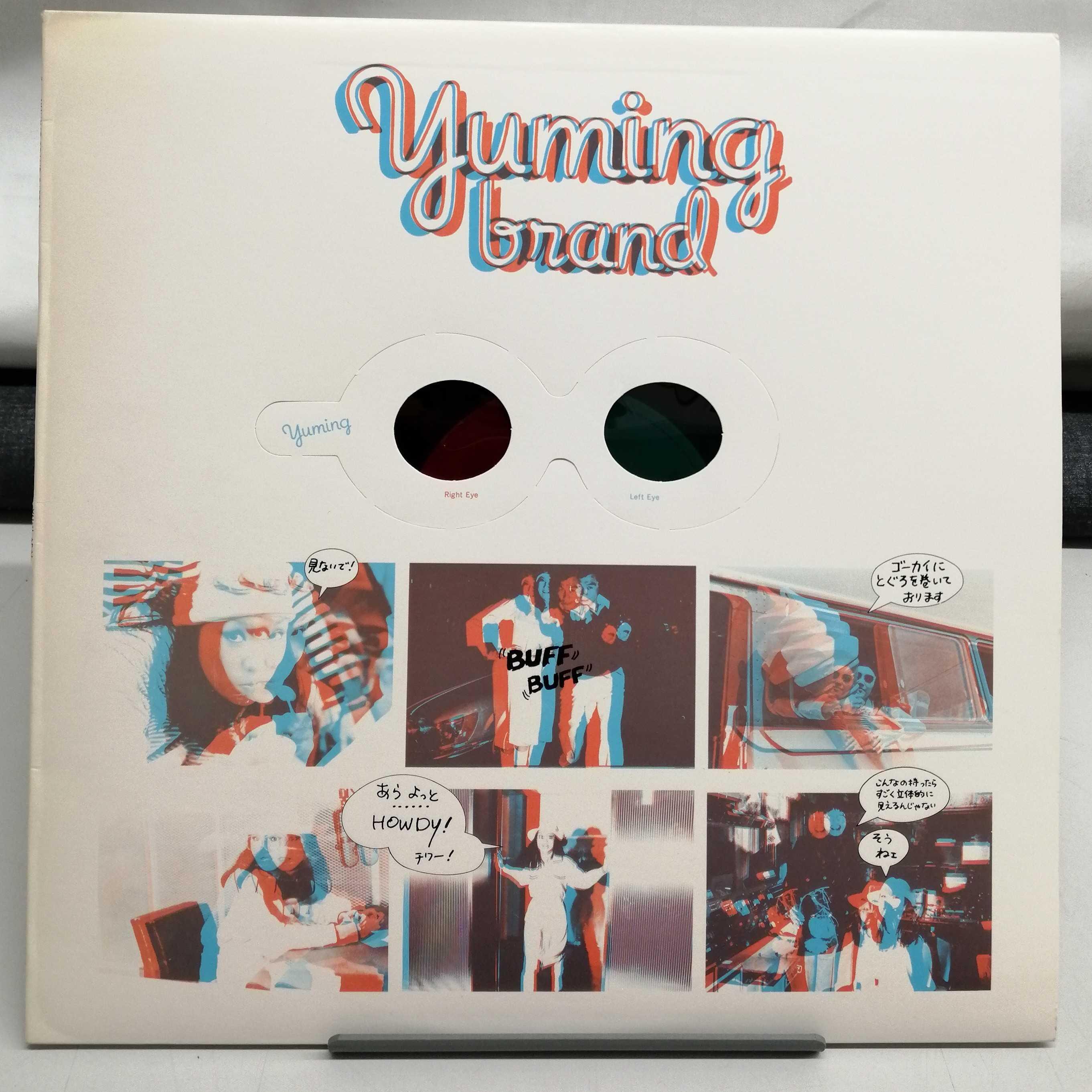 YUMING BRAND PART1|ALFA