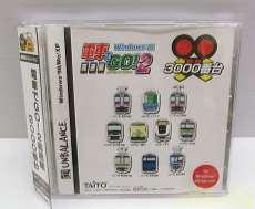 レトロゲームソフト|TAITO