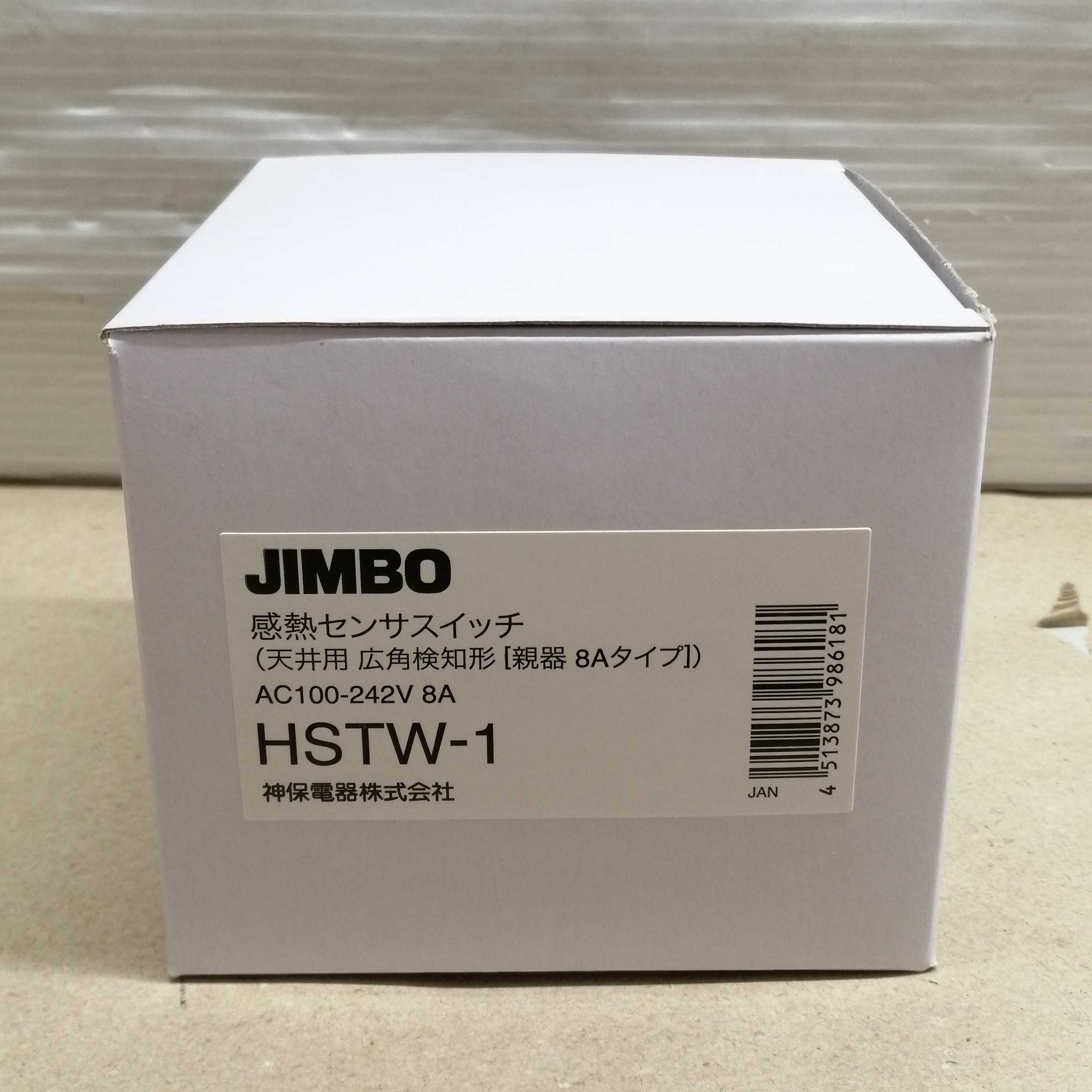 感熱センサスイッチ|JIMBO
