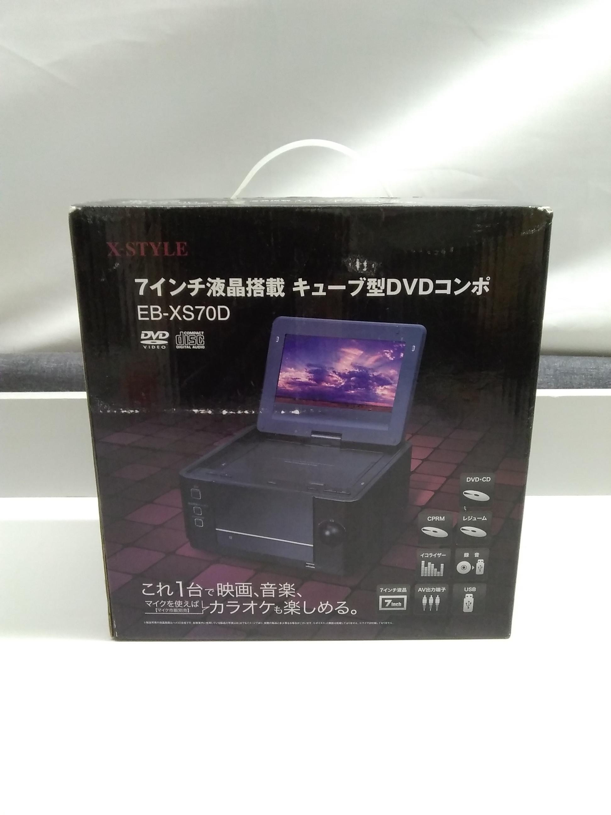 キューブ型DVDコンポ|X-STYLE