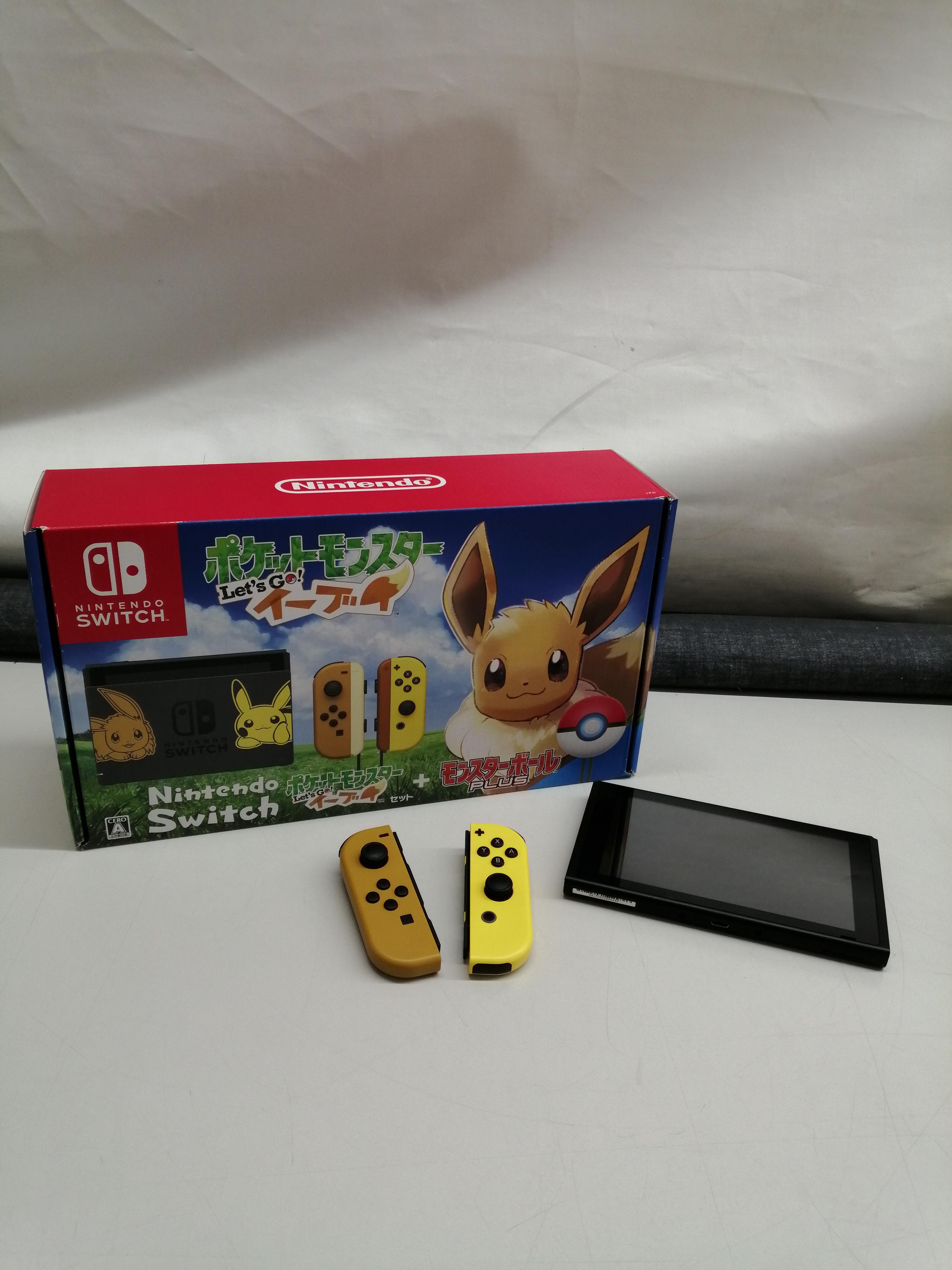 Nintendo Switch イーブイセット|NINTENDO