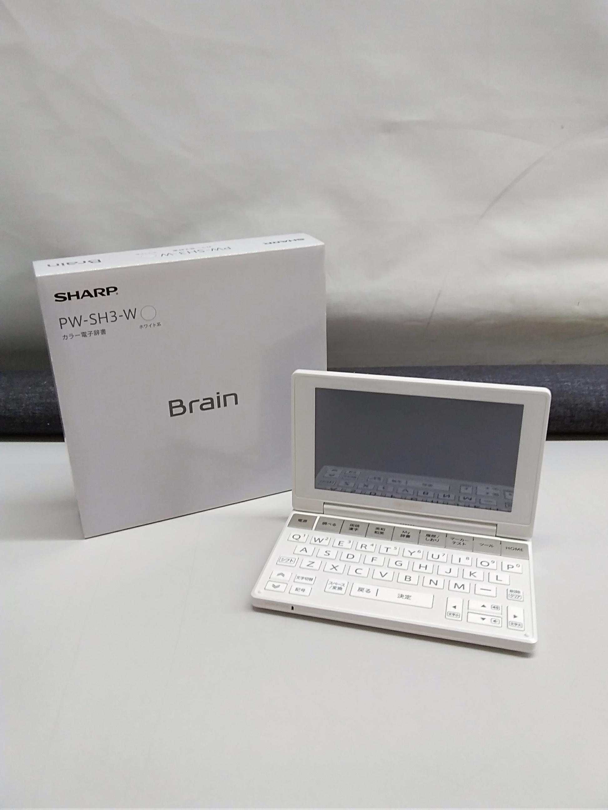 電子辞書|BROWN