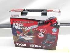 充電式ノコギリ|RYOBI