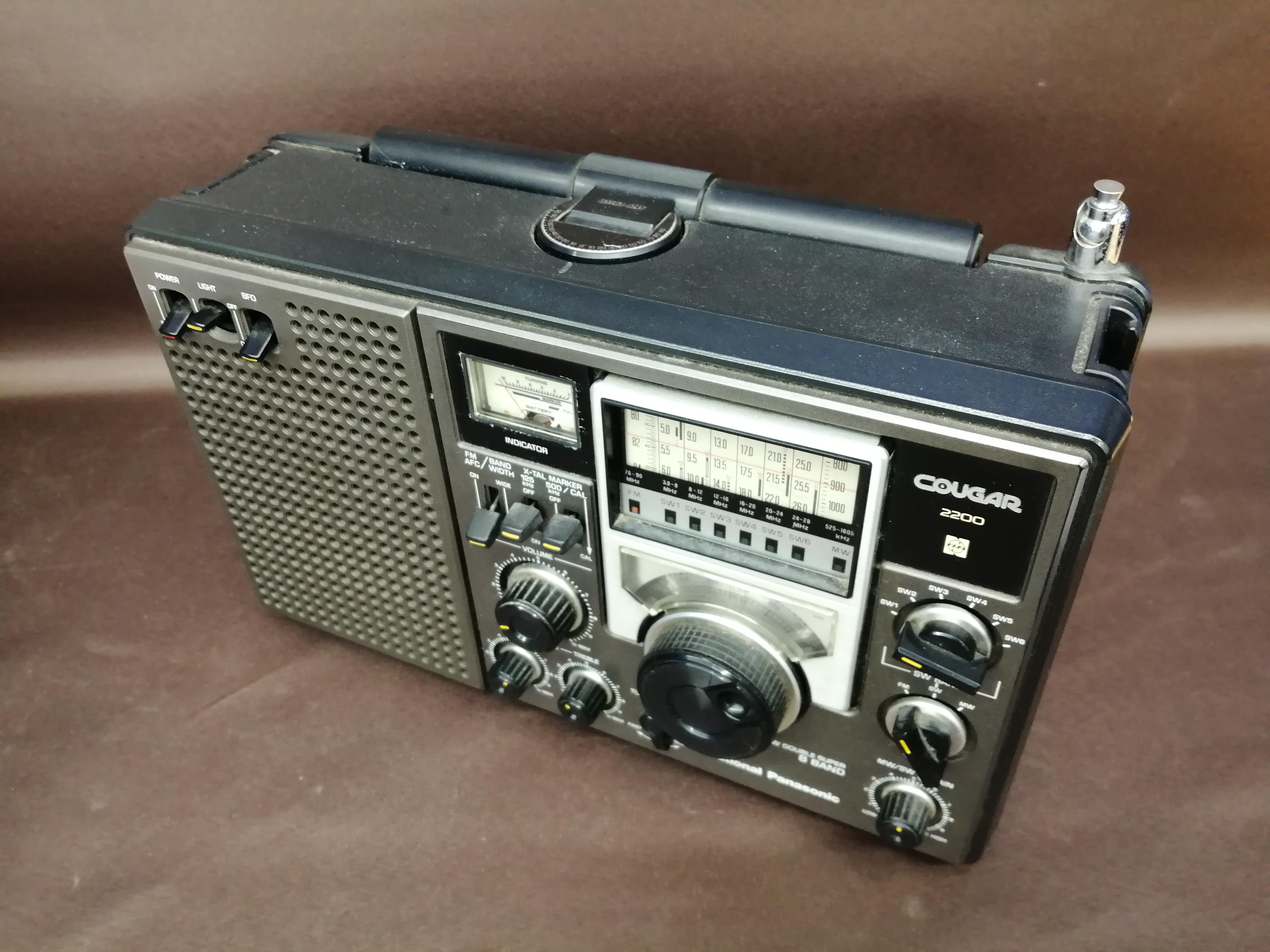 ラジオ|NATIONAL PANASONIC