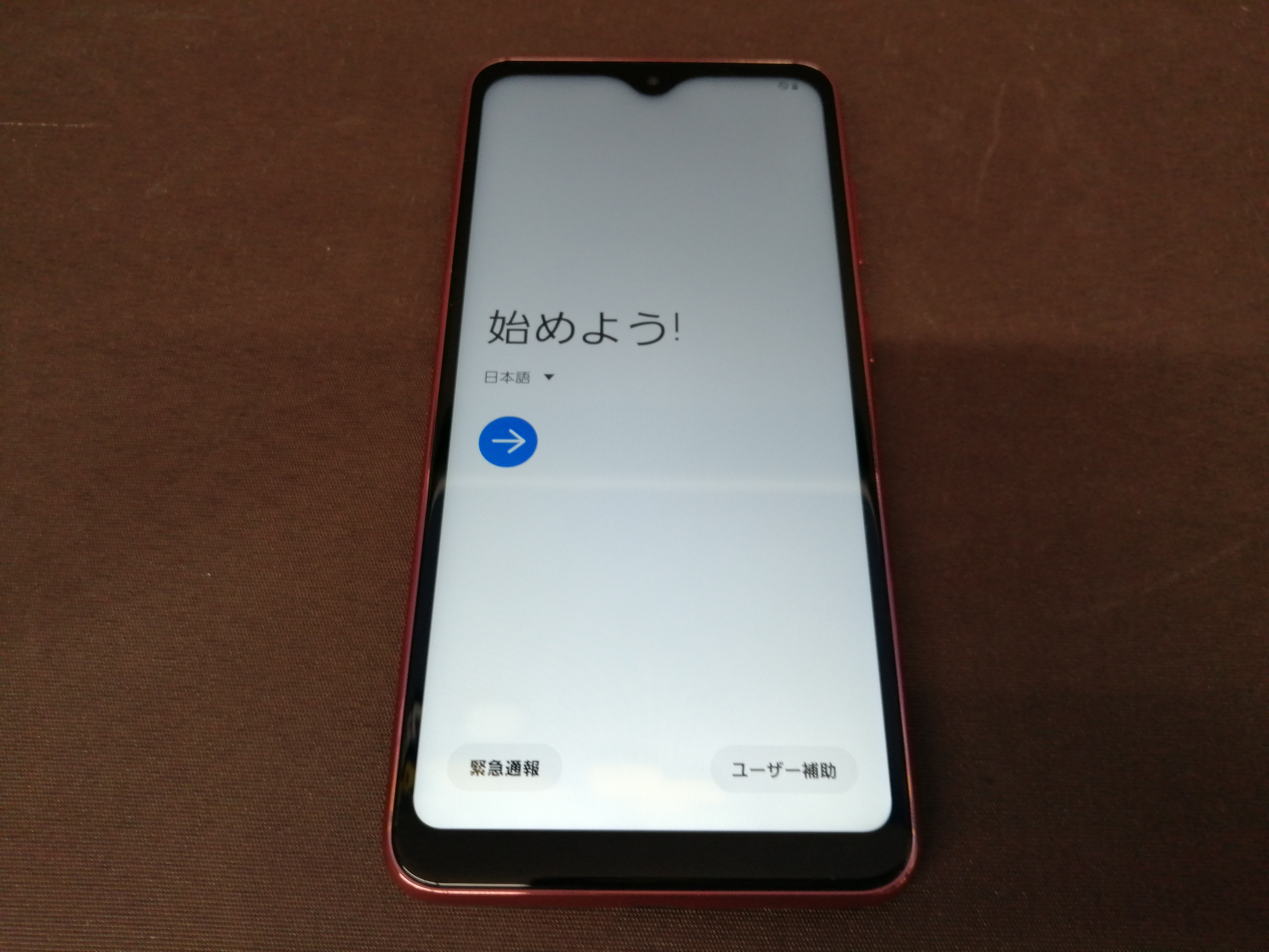 スマートフォン|SAMSUNG