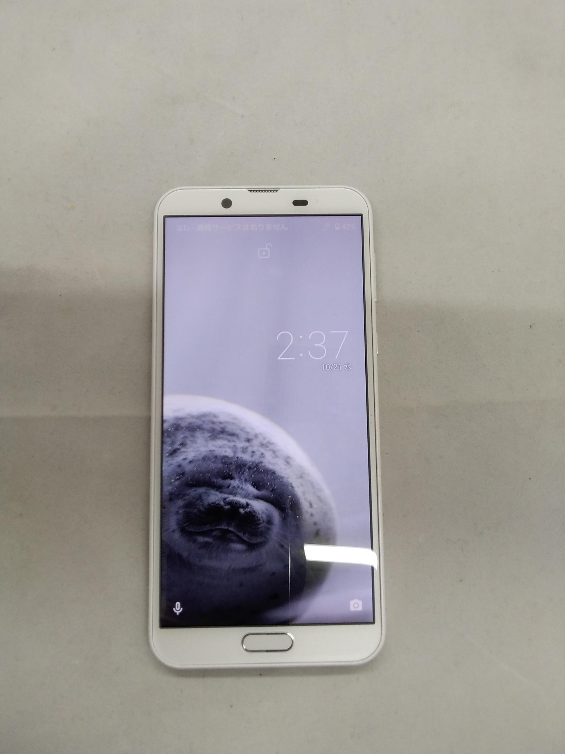 スマートフォン|SHARP/AU