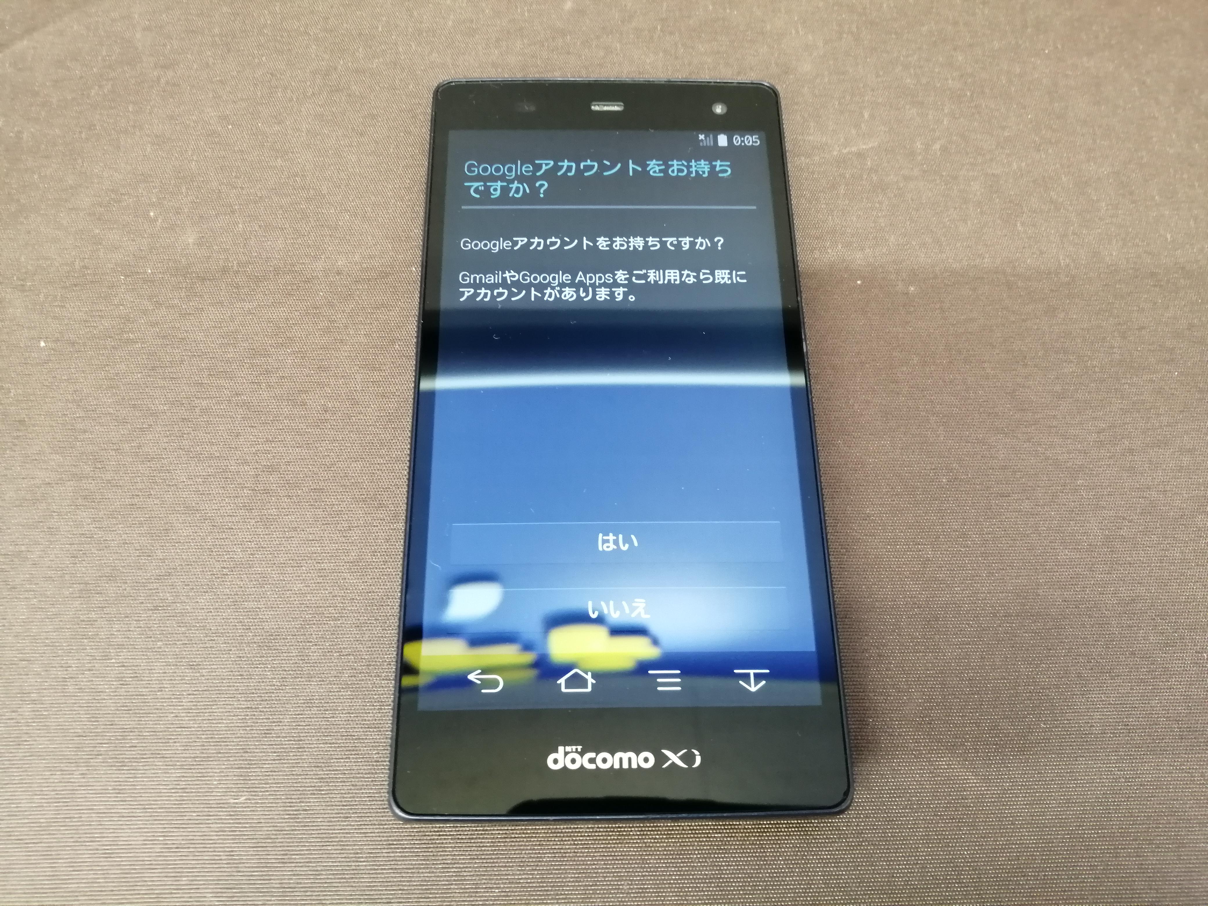 スマートフォン|FUJITSU/DOCOMO