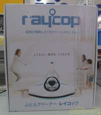 ロボット型 RAYCOP