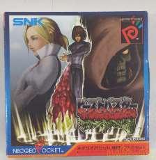 レトロゲームソフト SNK