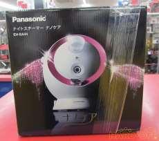 音波式|PANASONIC