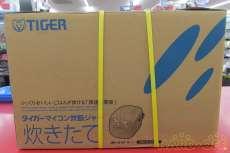 10合マイコン TIGER