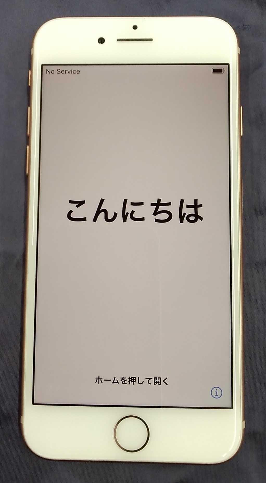 IPHONE8|DOCOMO