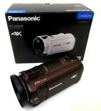 メモリビデオカメラ|PANASONIC