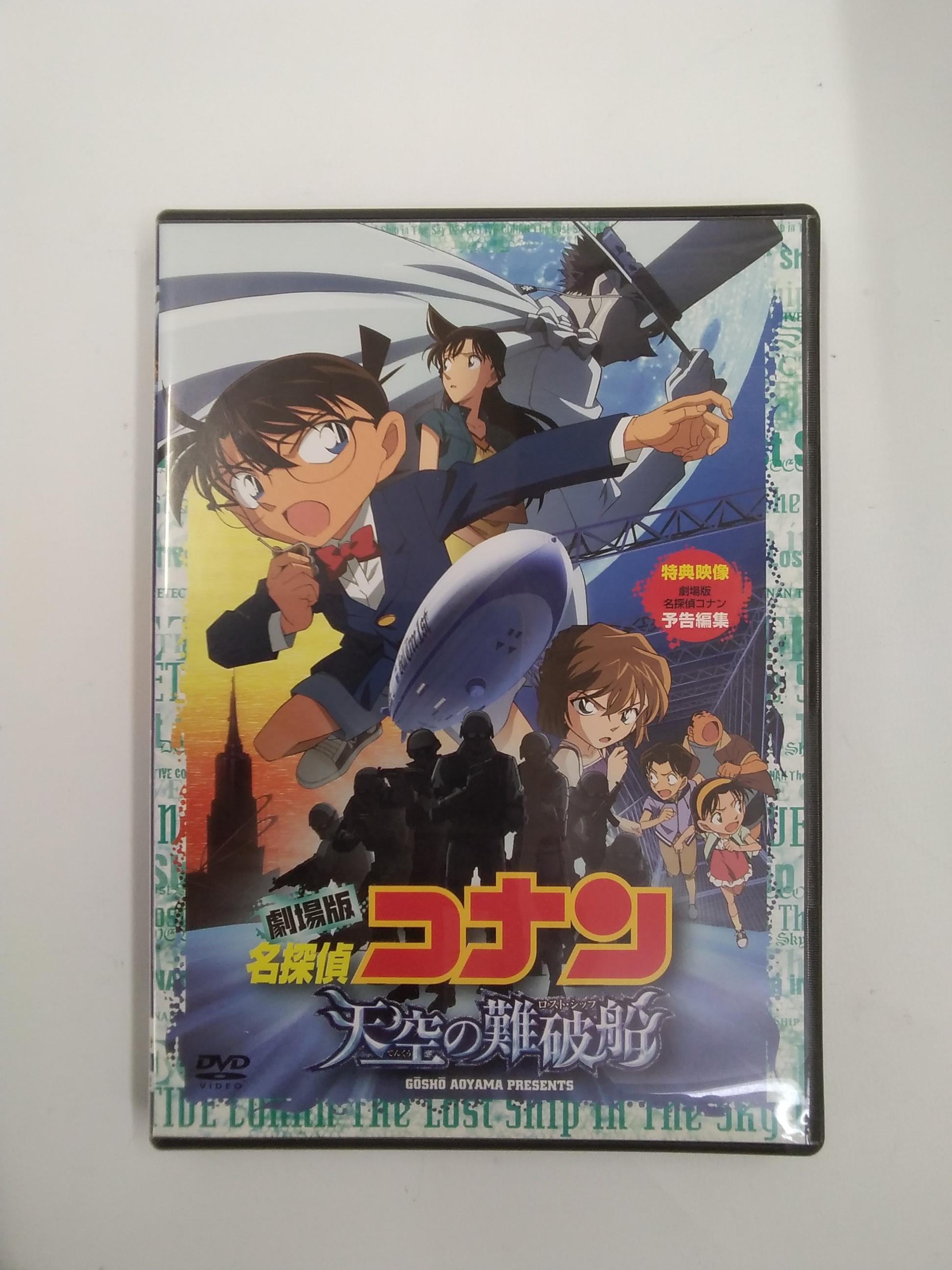 DVD・BD|小学館