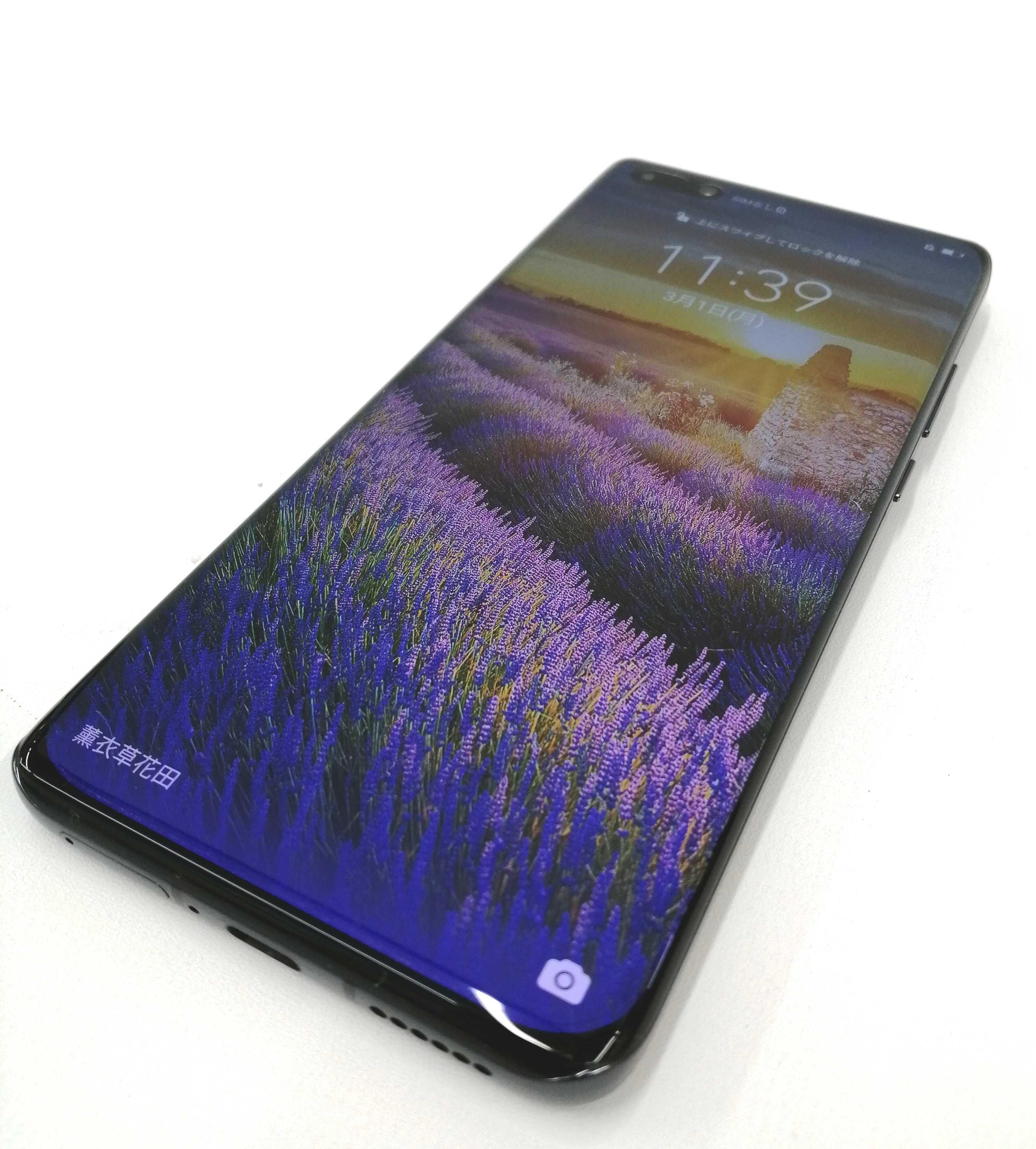 SIMフリースマートフォン|HUAWEI