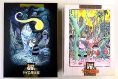 ゲゲゲの鬼太郎 ゲゲゲBOX60'S&70'S2BOXセット|PONY CANYON